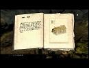 NGC 『The Elder Scrolls V: Skyrim』 生放送 第140回