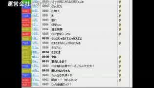 うんこちゃん『60分雑談』1/2