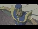 遊☆戯☆王デュエルモンスターズ #218「ゾークVS青眼の究極竜 (ブルーアイズ・アルティメットドラゴン)」