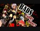 【ニコニコ動画】【ボカロバンド/BADS】キャンディ・ハニー【オリジナルBAND MV】を解析してみた
