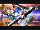 閃の軌跡ⅡSクラフト集(仮) thumbnail