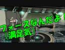 第42位:【PSO2】 ギスギスしながらぷそに 【ギスぷそ】 thumbnail