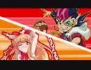 【東方】遊戯王RE:CODE RANK5【幻想入り】 thumbnail