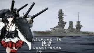 【JCC艦これドラマⅤ・完全リメイク】佐世保の雨
