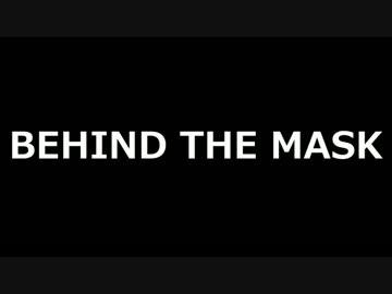 【KAITO V3/初音ミク・他】 ビハインド・ザ・マスク 【坂本龍一】再生リストコンテンツツリーニコニ広告この動画のタグからおすすめポータルサイトリンクLIVE話題の生放送最近遊んだニコニコアプリ       ニコニコ動画