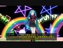 第57位:【MMDステージセット配布】分子、表情連動、モノクロ、星型、物理演算 thumbnail