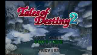 色々な意味で泣けると噂のTOD2(PS2版)を初見実況プレイ その1