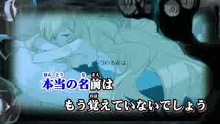 【ニコカラ】エンジェルフィッシュ ≪off vocal≫