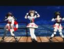 【艦これ】川内型三姉妹で、恋の2-4-11・ダンス変更版【MMD】 thumbnail