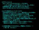 【テニヌ】いあいあ クトゥルフ part4【バヌケ】 thumbnail