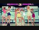 [K-POP] AOA(Ace Of Angels) - Short Hair (Japanese ver) (映像:KOR + 音声:JPN + 歌詞付) (HD)