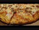 アメリカの食卓 369 アメリカのドミノピザを食す!