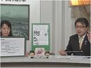 【危機管理講座】日本人が知るべき地震の宿命[桜H26/10/1]
