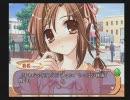 はぴねす!でらっくす PS2版新イベント4月23日(日)春姫編1/2