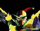 【mugen】普通!凶~狂の狭間大会 Part18