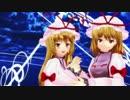 【東方MMD】八雲紫でメランコリック【アールビット式改造・モデル配布】