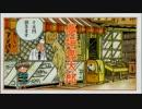 【墓場鬼太郎】モノノケELECTROダンス【Feedback(Kill FM Remix)】