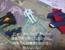 【ニコニコ動画】ある事情で手に入れた大量の旧キットを作る11(キチ回)を解析してみた