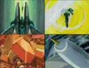 勇者王ガオガイガーFINAL MAD:GONG×4