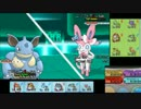 【ポケモンXY】毎日シングルレート実況対戦 210【ニドクイン】