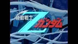 ロボットアニメOP集 『感応』編 その1