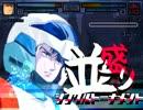 【MUGEN】MUGEN祭 並盛りシングルトーナメント Part.13