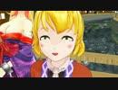 【東方MMD】オー!パルスィ