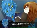 【クリーチャーと恋しよっ!for乙女】リア充って難しいんだなぁ part2 thumbnail