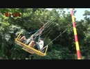 【ニコニコ動画】【急降下】バンジーブランコ乗ってみた2【山田水車屋】本編を解析してみた