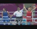 【アジア大会】タイ人制作の嫌韓動画が一日で48万再生wwwwwww