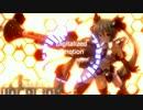 【初音ミク】Digitalized Emotion【トラン