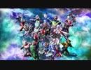 スーパーヒーロージェネレーション 第2弾PV thumbnail