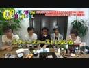 【裏おどちゃん#24】カントリーマアム大活躍!?ゲスト:ラブマツ/ハク