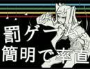 【手描き】Ⅳとシャークで罰ゲーム【遊☆戯☆王ZEXAL】