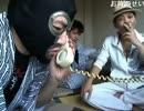 【ニコニコ動画】暗黒放送 まな部① 横山緑 ウナちゃんマン しけきのこ 三人旅 放送 (06)を解析してみた