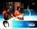 浅野真澄・鷲崎健のスパラジ! 第01回 3/4