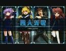 【QMA】社会タイピング縛り1戦 2014/10/4(エンコードテスト:高画質)[※付] thumbnail