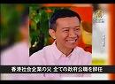 【新唐人】【中国1分間(10/1)】