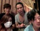 宇宙人会議59〜新オープニング曲を作ろう!!