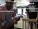 【ニコニコ動画】暗黒放送 まな部① 横山緑 ウナちゃんマン しけきのこ 三人旅 放送 (24完)を解析してみた