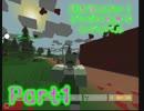 【マルチ実況】引き返せない!ゾンビの世界でサバイバル【Unturned】 part1 thumbnail