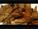アメリカの食卓 371 スパイシーハーブ&ブランデーのステーキ!