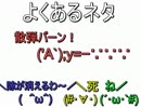 ABOAB血液型四人衆でモンハン4! Part14