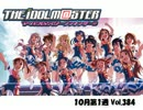 The iDOLM@STER Weekly Ranking of October 1st week
