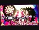 『ニコカラ』戯曲とデフォルメ都市 (+3キー) ~on vocal~ thumbnail
