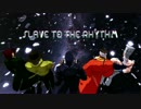 【MMD】Slave to the Rhythm【jojo】