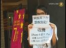 【新唐人】大陸観光客 連休を利用してデモを見物