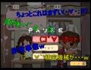【ゲーム実況シーン集】アクシデント・ハプニングまとめ thumbnail