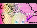 ロマンティックディスタンス を 歌ってみた 【ペガ】 thumbnail