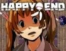 希望に満ちた、幸せな悪夢。【HAPPY END~1st night~】実況 Part2